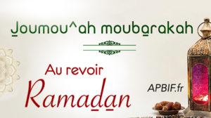 Khoutbah n°1078 : Quand Ramadan s'achève