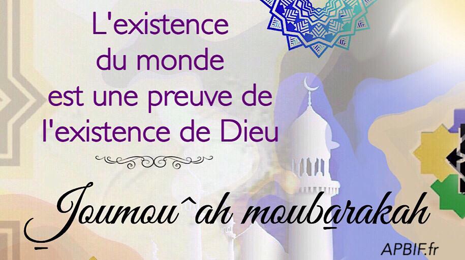 Khoutbah n°1010 : La preuve rationnelle de l'existence de Dieu