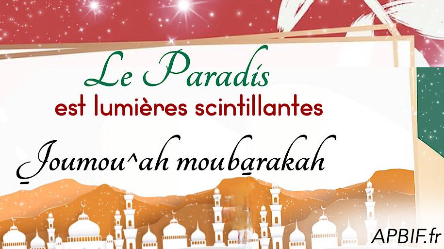 Khoutbah n°1083 : La croyance au Paradis et à sa félicité