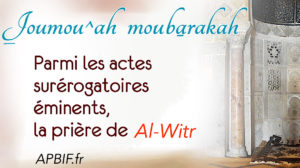 Khoutbah n°1084 : Accomplissez les prières recommandées et surérogatoires