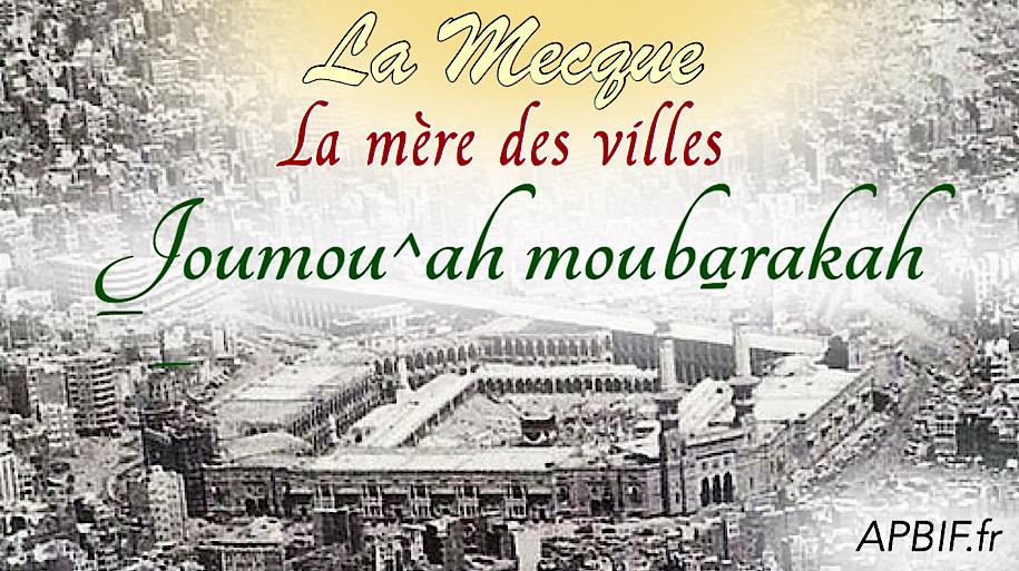 Khoutbah n°1085 : Les Règles du Pèlerinage