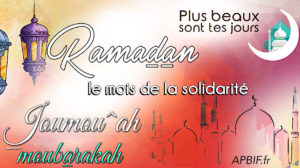 Khoutbah n°1075 : Les mérites du mois de Ramadan