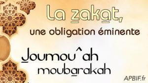 Khoutbah n°1076 : A qui donne-t-on la Zakat?
