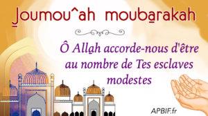 Khoutbah n°1015 : Gardez-vous de l'orgueil et de la vanité