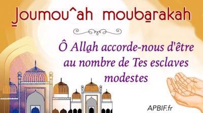 joumou3a_priere_du_vendredi_apbif