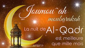 Khoutbah n°1077 : La Nuit de Al-Qadr