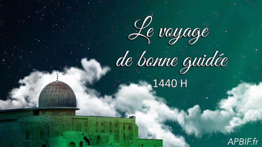 Miracle Al-Isra' wal-Mi^raj | logo APBIF 1440H- 2019