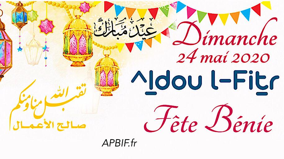 Annonce Aïd al-Fitr 1441 de l'Hégire – dimanche 24 mai 2020