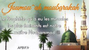 Khoutbah n°1017 : Les Prophètes seuls ont des Miracles