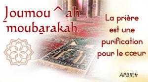Khoutbah n°1093 : Faire la prière et la prière en assemblée