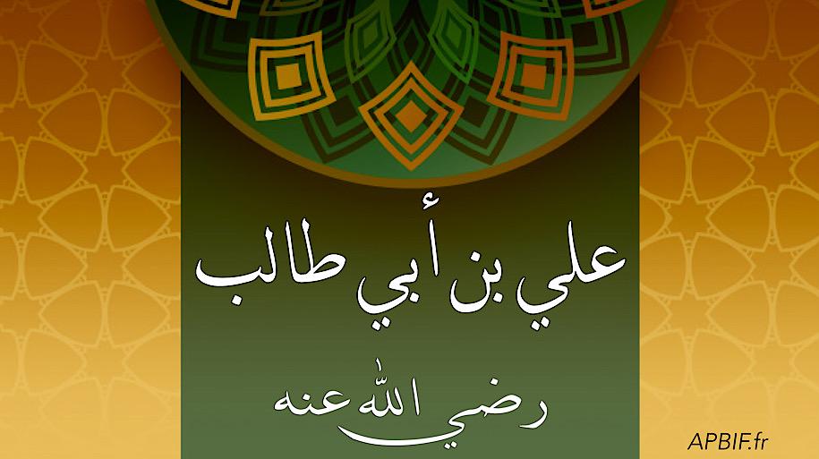 Ali Ibn Abi Talib : Histoire d'un compagnon et quatrième calife
