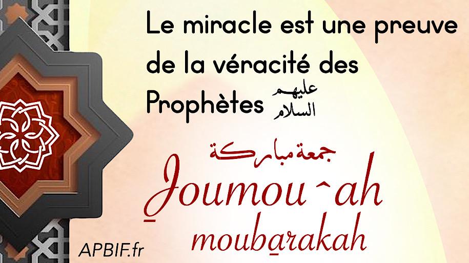 Khoutbah n°1094 : Le Miracle