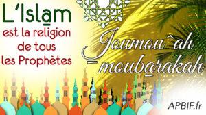 Khoutbah n°1081 : Les Prophètes et les Messagers