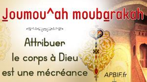 Khoutbah n°1082 : Gardez-vous bien d'insulter Allah