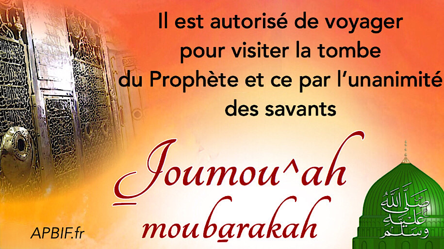 Khoutbah n°1088 : Visiter le Bien-aimé, Mouhammad, un grand bien et un grand honneur