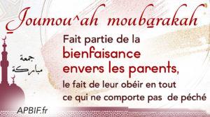 Khoutbah n°1098 : La bienfaisance envers les parents
