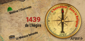 Nouvel an de l'Hégire 1439
