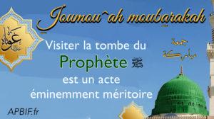 Khoutbah n°1100 : La permission de rendre visite au Prophète