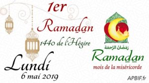 6 mai 2019 : 1er jour de Ramadan 1440H