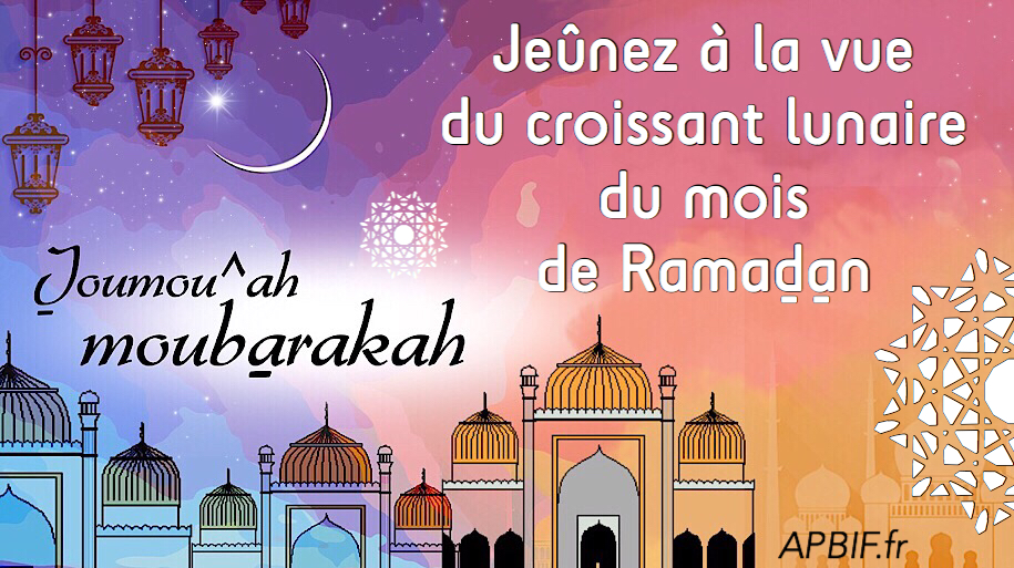 Khoutbah n°1023 : La détermination du mois de Ramadan béni