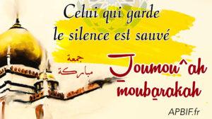 Khoutbah n°1105 : Les Maux de la Langue