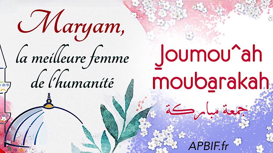 Khoutbah n°1108 : La naissance du Prophète عيسى ^Iça fils de Maryam