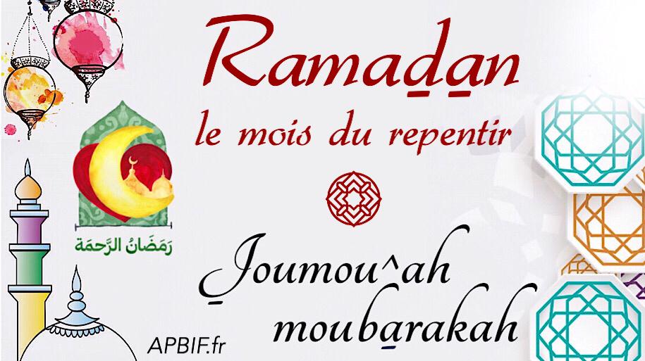Khoutbah n°1024 : Que faire pendant Ramadan?
