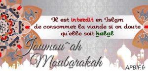 Khoutbah n°979 : Peut-on manger la viande si on doute qu'elle soit halal ?