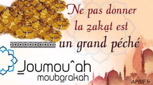 Khoutbah n°1026 : L'obligation de la Zakat