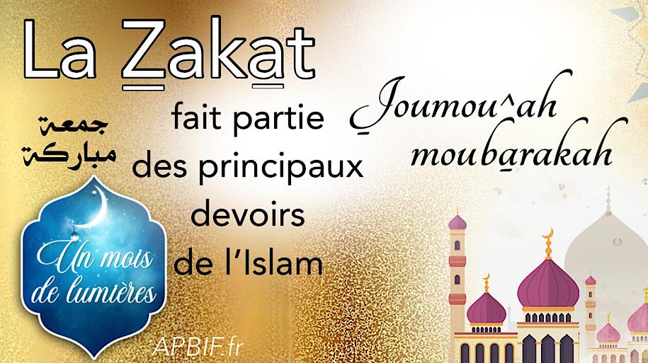 Khoutbah n°1123 : L'obligation de la Zakat