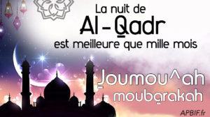 Khoutbah n°1027 : La nuit de Al-Qadr
