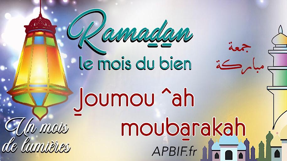 Khoutbah n°1126 : Ramadan, un mois de bien