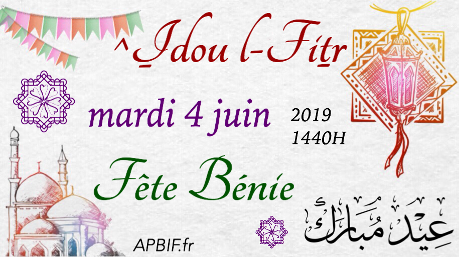 Annonce Aïd al-Fitr 1440 de l'Hégire – mardi 4 juin 2019