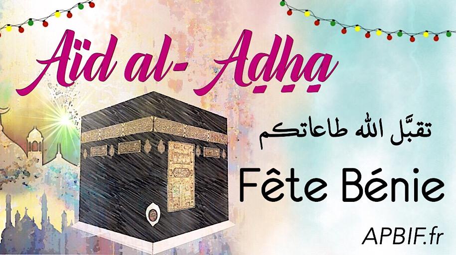 Takbirat ^id al-ad-ha (Aïd el kebir)