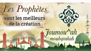 Khoutbah n°1030 : Les Prophètes et les Messagers