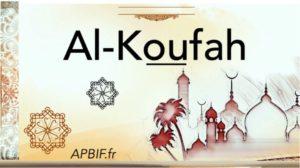 Al-Koufah