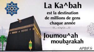 Khoutbah n°985 : Parmi les sagesses et les bénéfices du pèlerinage