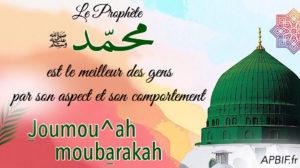 Khoutbah n°1032 : Contenir sa colère et entretenir les liens familiaux