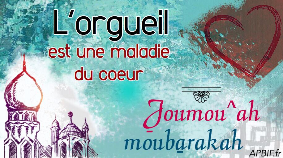Khoutbah n°1033 : L'orgueil