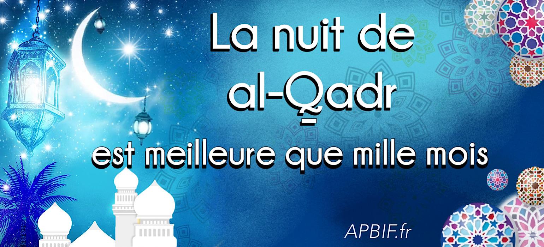 Le mérite de la nuit de Al-Qadr ليلة القدر expliqué par des petits musulmans