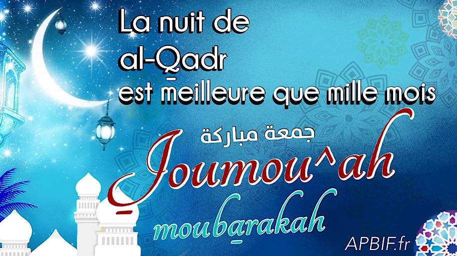 Khoutbah n°1128 : La nuit de Al-Qadr