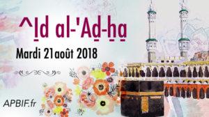 Aïd el kébir 2018 (^idou l ad-ha)