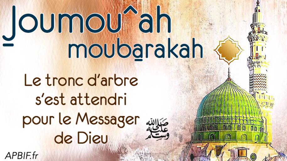 Khoutbah n°1000: Parmi les miracles du Messager de Allah