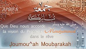 Khoutbah n°892 : Oumar ibnou l-khattab