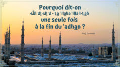 explication adhan