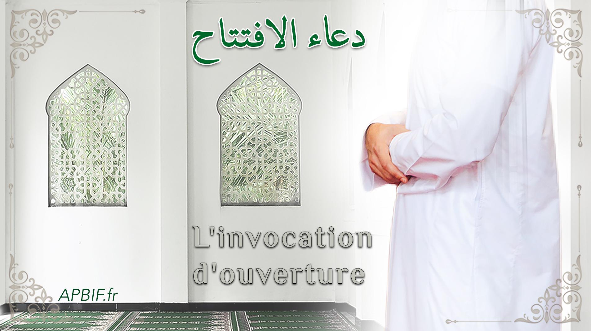 L'invocation d'ouverture de la prière