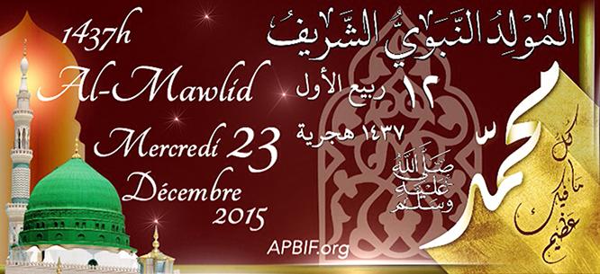 Mawlid 2016 Maoulid nabi