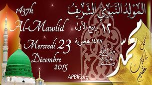 Mawlid_2015_APBIF