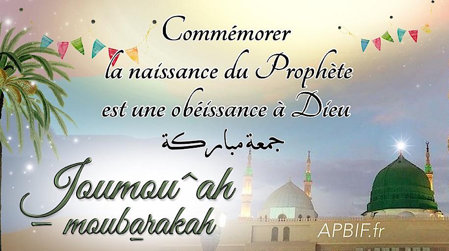 Khoutbah n°1150 : Commémorer la Naissance du Prophète est une obéissance à Dieu