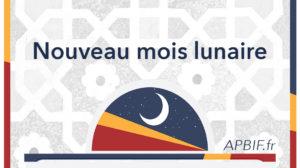 1er Safar 1441H – 2019
